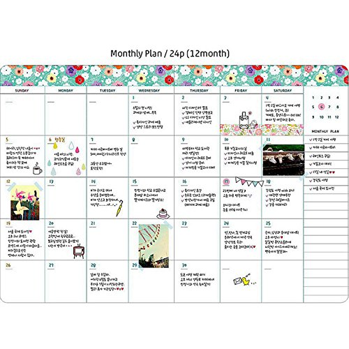 daily planner monthly weekly calendar notebook schedule notepad