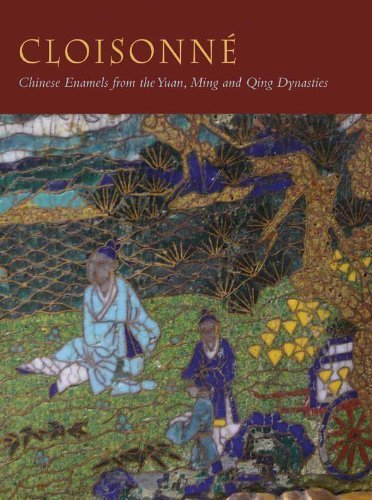 Cloisonn??: Chinese Enamels from the Yuan, Ming and Qing Dynasties (Bard Graduate Center for Studies in the Decorative Arts, Design & Culture) (2011-04-19)