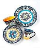 Euro Ceramica Inc. YS-ZB-1001 Zanzibar Collection Vibrant Ceramic Earthenware Dinnerware Set, 16 Piece, Spanish/Mexican Floral Design, Multicolor, Service for 4