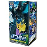 Pikachu Sun & Moon Tag Bolt Trading Cards Booster Card Pack / 30 Packs/Korean Ver