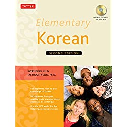 Elementary Korean [With CD (Audio)]