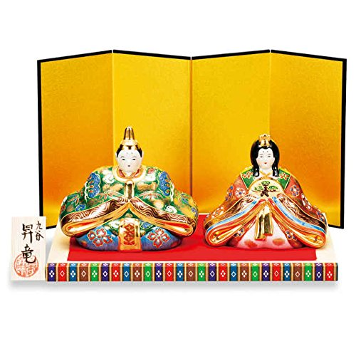 "Japanese Ceramic kutani ware. display dolls for Girls' Festival Hina ningyo. "" Japanese ceramic Hagiyakiya 3053"