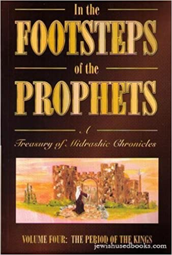 Image result for In the Footsteps of the Prophets Volume 4 cis