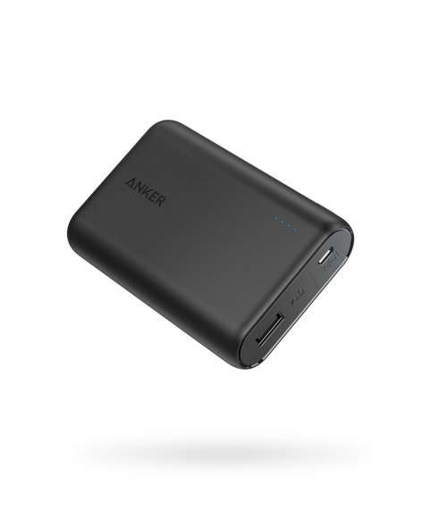 Anker Powercore Power Bank electronic gifts for her cool gadgets for men
