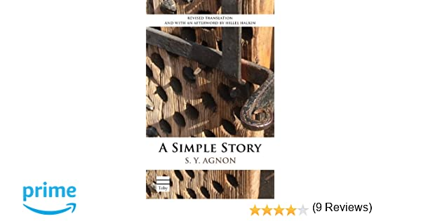 Image result for agnon A Simple Story