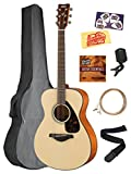 Yamaha FS800 Solid Top Small Body Acoustic Guitar - Natural Bundle with Gig Bag, Tuner, Strings, Strap, Picks, Austin Bazaar Instructional DVD, and Polishing Cloth