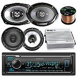 Kenwood Bluetooth AM/FM Radio Car MP3 Receiver Player Bundle with 2 Speakers 6x9 Inch, 2 Speakers 6.5 Inch, 400 Watt Amplifier, 50 ft Speaker Wire
