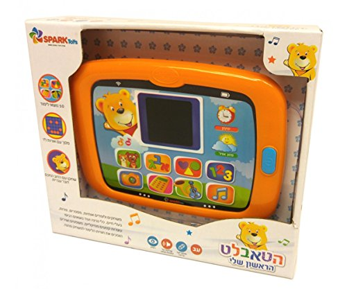 Baby Touch Tablet - Hebrew Speaking Toy - A Great Game for Kids/Toddlers