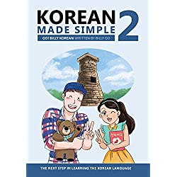 Korean Made Simple 2: The next step in learning the Korean language (English Edition)