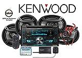 Kenwood DPX592BT CD Receiver Built in Bluetooth, SiriusXM Satellite Radio SXV300V1, Red 800 Series Headphones KH-SR800R andTS-165P 6.5'& TS-695P 6x9' Pioneer Speakers FREE SOTS Air Freshener