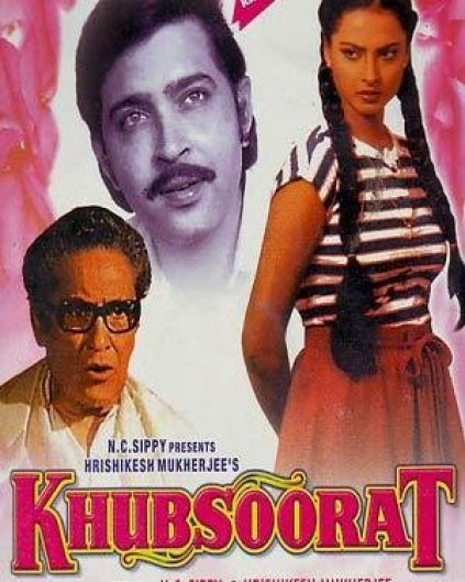 Amazon.in: Buy Khubsoorat DVD, Blu-ray Online at Best Prices in ...