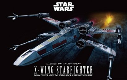 Bandai-Hobby-Star-Wars-172-X-Wing-Star-Fighter-Building-Kit-Multi-8-BAN191406