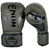 Venum Elite Boxing Gloves - Khaki/Black - 16oz