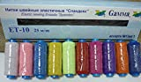 Elastic Sewing Threads Gamma Spandex Hand & Machine Embroidery Sewing Kit Stretch Threads Assorted Lot Mixed Set of 10 Spools Tubes Color Multicolor #1