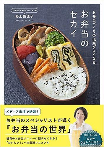 「野上優佳子」の画像検索結果