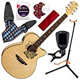 Luna Fauna Butterfly Quilt Maple Acoustic-Electric Guitar with Guitar Stand and Accessory Bundle