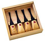Flexcut Carving Tools, Wide-Format Palm Gouges, Ash Hardwood Handles and Carbon Steel Blades, Set of 4 (FR404)