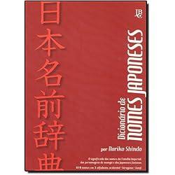 Dicionário de Nomes Japoneses