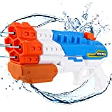Biulotter Water Guns for Kids Adults, 4 Nozzles 1200cc Super Soaker Water Blaster Pistol Squirt Gun for Water Fight Summer Toys Outdoor Swimming Beach Water Toy 30-35 Feet Shooting Range for Kid&Adult