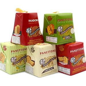 Tower of Panettones 5 Individual Authentic Italian Cakes Variety Stack. Pandoro Cake Included 51uWthnur9L