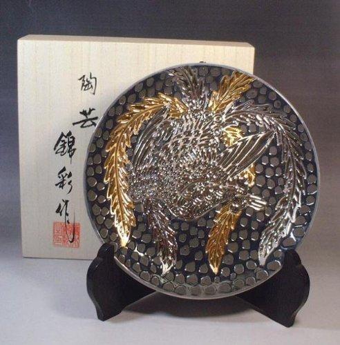 Arita - Imari | pottery , Japanese instrument , decoration Sarah Dish - Kazarisara | gifts | Gifts | souvenir | gift | Phoenix Fujii NishikiAya