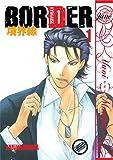 Border Vol. 1 (Yaoi Manga)