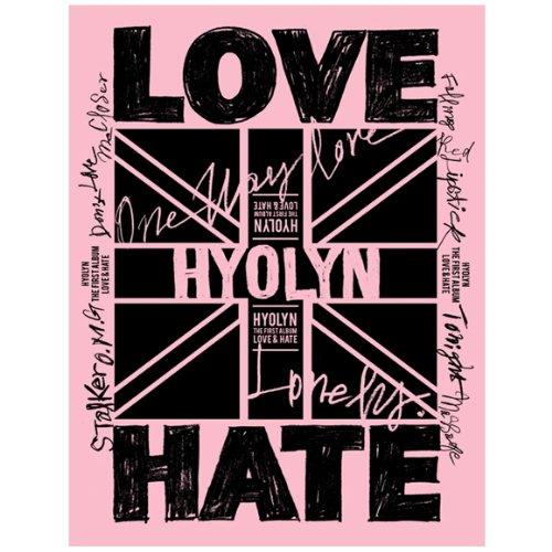 ヒョリン 1集 - Love & Hate (韓国盤)