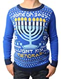 Product review for Ugly Christmas Sweater Teen Boy's Come On Baby Light My Menorah LED Hanukkah Sweater
