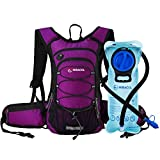 MIRACOL Hydration Backpack with 2L BPA Free Water Bladder, Thermal Insulation Pack Keeps Liquid Cool up to 4 Hours, Perfect Outdoor Gear for Hiking, Cycling, Camping, Running (Blue Violet)