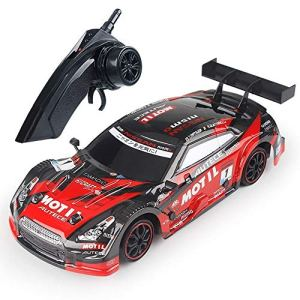 Kikioo RC Rock Off-Road Vhicle,2.4Ghz 4WD High Speed 1 :16 Radio Remote All Terrain Driving Drift Racing RC High Power LED Headlight Electric Fast Race Buggy Hobby Car for Boys Birthday Gift Red 51xxokjq9DL