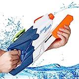 Yoohoom Water Gun Super Soakers Blaster Squirt Toy Summer Swimming Pool Beach Sand Water Fighting Gmaes Kids Adults