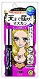 Long and Curl Mascara Super Waterproof 01 Super Black for Women, 0.21 Ounce