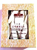 Royal King Dried Dioscorea Opposita Thunb ( 山药 - chinese yam cassava ) 12 oz