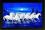 SAF Seven Running Horses Vastu Painting For Home And Office.Running Horses