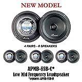 Audiopipe 4 Pair 8' 250W Low Mid Frequency Loud Speakers Full Range APMB-8SB-C
