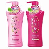 Ichikami Soft Volume (NEW2017!) Shampoo & conditioner Set (Pink Bottles)