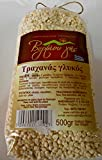 Greek Traditional Frumenty (Trahanas) Sweet 500 17.63 Oz