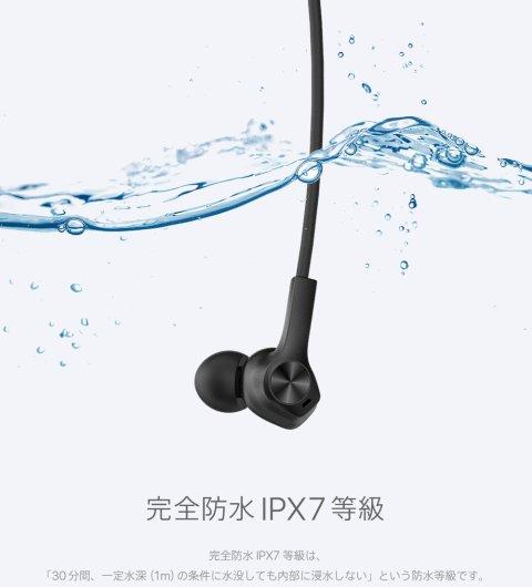 JPRiDE JPR 708 IPX7の完全防水