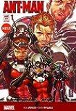 Ant-Man: Bd. 1: Kleine und große Schwierigkeiten