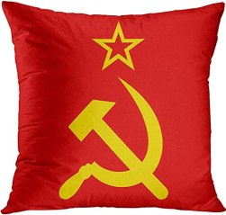 Amazon.com: Throw Pillow Cover Socialist USSR Communism with Hammer and Sickle Red Star with Socialism Symbol Communist Country Decorative Pillow Case Home Decor Square 18x18 Inches Pillowcase: Home & Kitchen