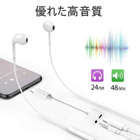 Jawwei iPhone イヤホン 変換アダプタ CB-4-18