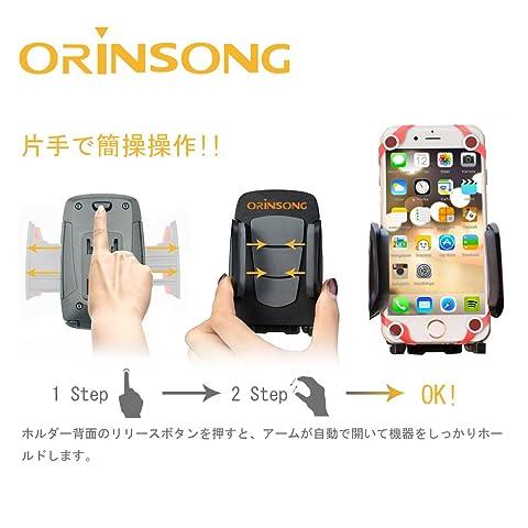 Orinsong バイク ホルダー 自転車 スマホスタンド 横幅調節可 360度回転可能 iPhone 7/7Plus,6/6s Plus,5/5s SE, Samsung Galaxy Edge S6/S6 Edge S5 Note 5 S4,LG,Huawei,Sonyなど多機種対応