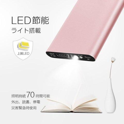KYOKA 薄型 軽量 大容量 11200mAhスマホモバイルバッテリー LEDで本を照らしている