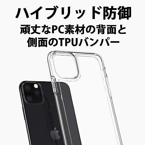 【Spigen】 iPhone 11 Pro Max ケース 6.5インチ 対応 背面 クリア 米軍MIL規格取得 耐衝撃 カメラ保護 衝撃吸収 Qi充電 ワイヤレス充電 ウルトラ・ハイブリッド 075CS27135 (クリスタル ・クリア)
