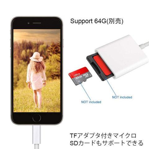 AIGUOZER iPhone iPad専用Lightning SDカードカメラリーダー 写真/ビデオ転送 microメモリSDカードリーダー バレンタインデーギフト(ホワイト)