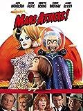 Mars Attacks! poster thumbnail