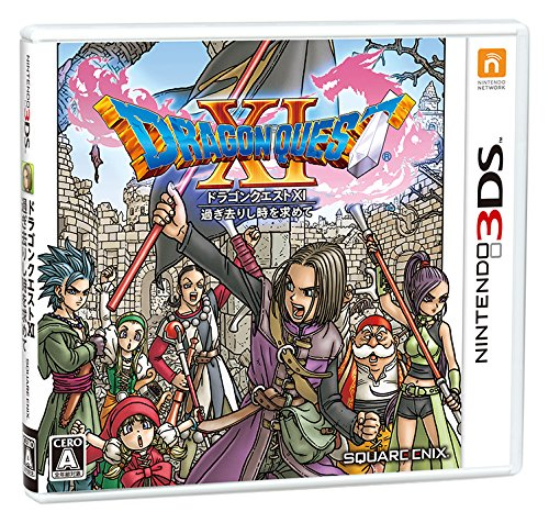 Dragon Quest XI Sugisarishi Toki o Motomete (Import Jap) 3DS
