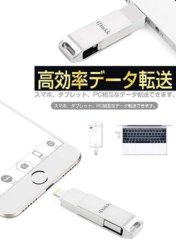 iDiskk SDカードリーダー USBフラッシュドライブ データ転送