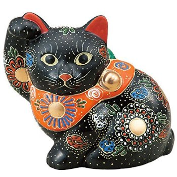 Japanese Maneki Neko Right Hand Lucky Black Cat Kutani Ceramic