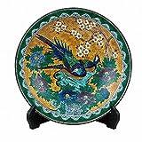 Jpanese traditional ceramic Kutani ware. Decorative Plate with a stand. Yoshidaya gold bird. With wooden box. ktn-K5-1372